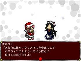 ミコのクリスマスけいかく2012 Game Screen Shot3