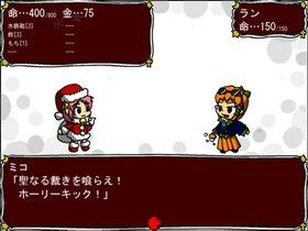 ミコのクリスマスけいかく2012 Game Screen Shot5