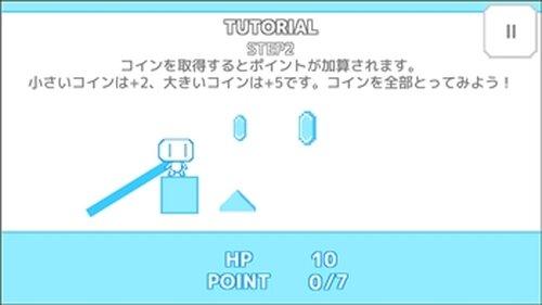 UECHO Game Screen Shot3