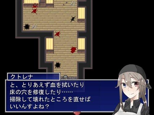 掃除屋クトレナ Game Screen Shot1