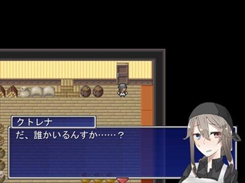 掃除屋クトレナ Game Screen Shot3