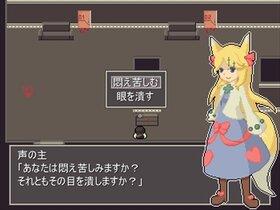 退屈■■ Game Screen Shot5