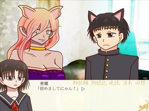 卯月如月時々猫 Game Screen Shot3