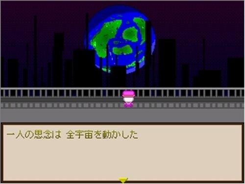 ピリュル Game Screen Shot2