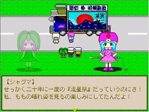ピリュル Game Screen Shot3