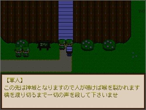 ピリュル Game Screen Shot4