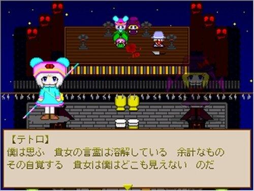 ピリュル Game Screen Shot5