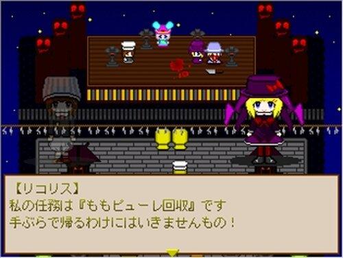 ピリュル Game Screen Shots