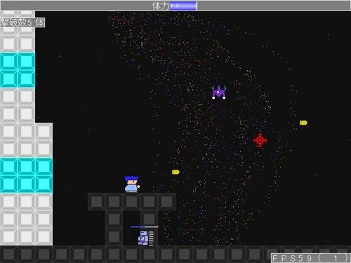 いろいろゲームセンター  Game Screen Shot1