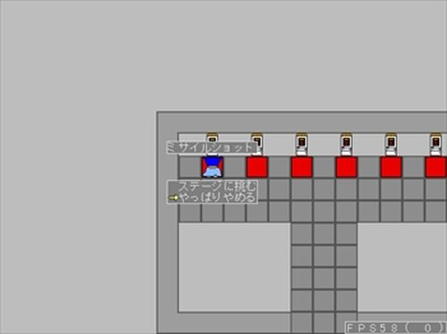 いろいろゲームセンター  Game Screen Shot2
