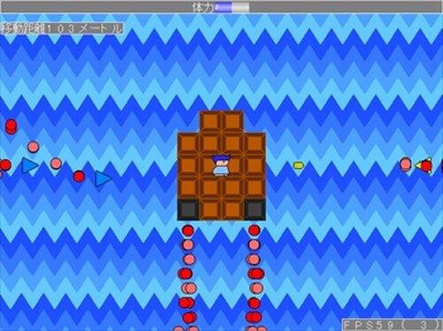 いろいろゲームセンター  Game Screen Shot3