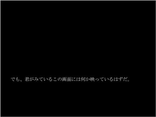 布団の中の比喩 Game Screen Shots