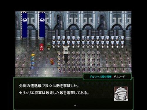 アストゥール戦記 Game Screen Shot2