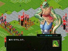 アストゥール戦記 Game Screen Shot4