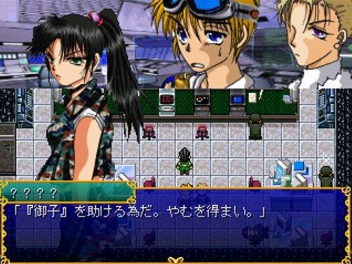 wheel of fortune Ⅲ Game Screen Shot1
