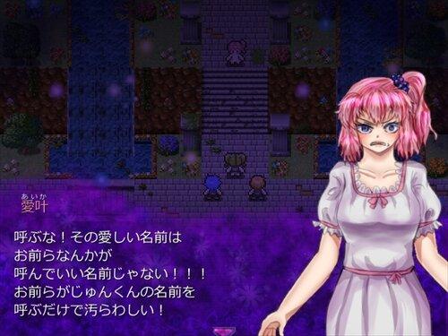 DreamOfGirl 愛叶う城とセカイ Game Screen Shot1