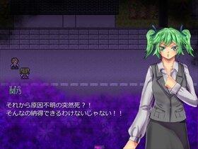 DreamOfGirl 愛叶う城とセカイ Game Screen Shot2