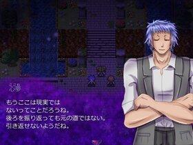 DreamOfGirl 愛叶う城とセカイ Game Screen Shot3