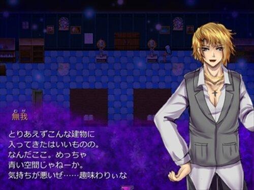 DreamOfGirl 愛叶う城とセカイ Game Screen Shot4