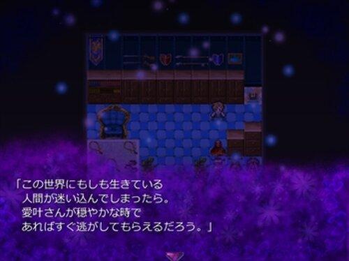 DreamOfGirl 愛叶う城とセカイ Game Screen Shot5