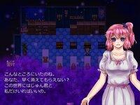 DreamOfGirl 愛叶う城とセカイ
