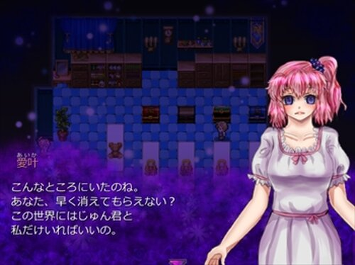 DreamOfGirl 愛叶う城とセカイ Game Screen Shots