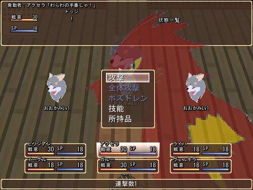 ウディタで3Dランダムダンジョン トカゲの冒険者 Game Screen Shot1