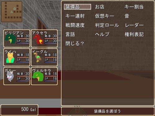 ウディタで3Dランダムダンジョン トカゲの冒険者 Game Screen Shot3