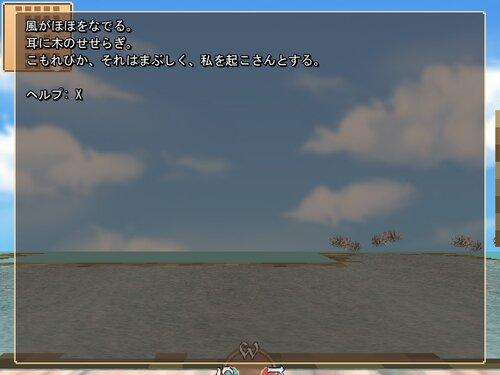 ウディタで3Dランダムダンジョン トカゲの冒険者 Game Screen Shot4