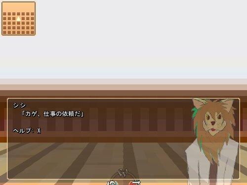 ウディタで3Dランダムダンジョン トカゲの冒険者 Game Screen Shots
