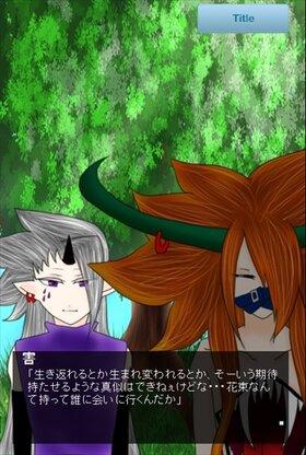 ほむ Game Screen Shot2