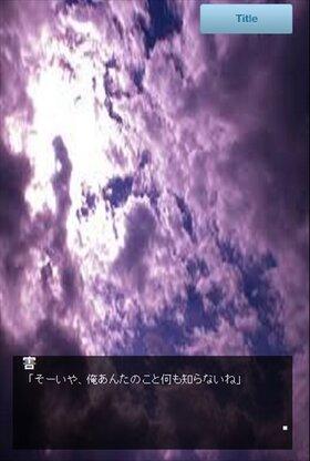 ほむ Game Screen Shot5