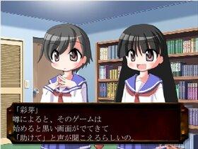 殺る(やる)と死ぬフリーゲーム Game Screen Shot3