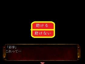 殺る(やる)と死ぬフリーゲーム Game Screen Shot4