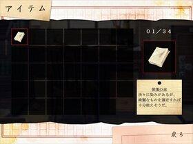 愛を綴る Game Screen Shot2