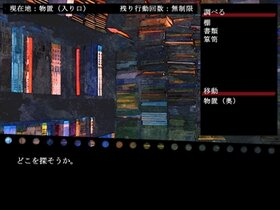 愛を綴る Game Screen Shot3
