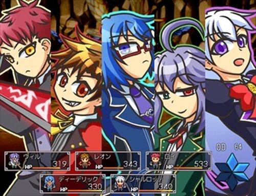 エインワーズ家の従僕たち2 Game Screen Shots