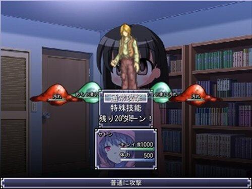 スク水少女しかいない部屋 Game Screen Shot5