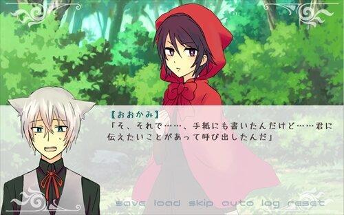 あかずきんさん、俺と付き合ってくれませんか? Game Screen Shot1