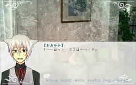 あかずきんさん、俺と付き合ってくれませんか? Game Screen Shot5