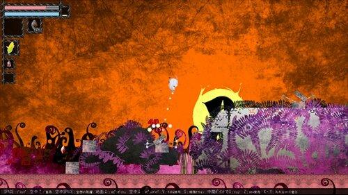 首吊少女と箱男爵体験版 Game Screen Shot1