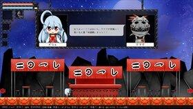 首吊少女と箱男爵体験版 Game Screen Shot5