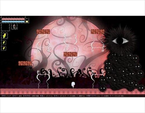 首吊少女と箱男爵体験版 Game Screen Shots