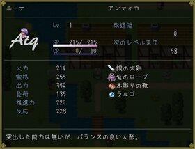パッチワーク・ドールズ Game Screen Shot3