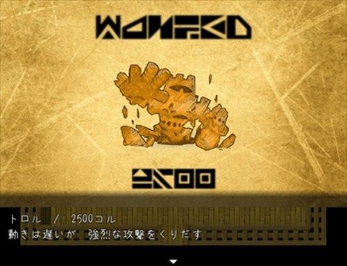 パッチワーク・ドールズ Game Screen Shot5