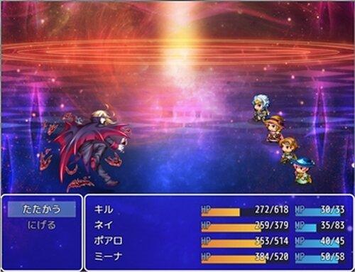 re_記憶(refine_memorys) Game Screen Shots