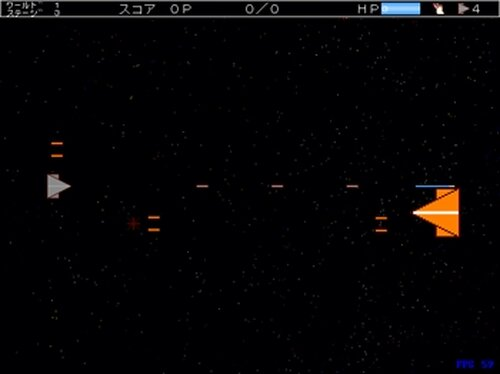 シンプルSTG Game Screen Shot2