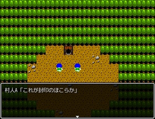 HITOGOMI QUEST Game Screen Shot2