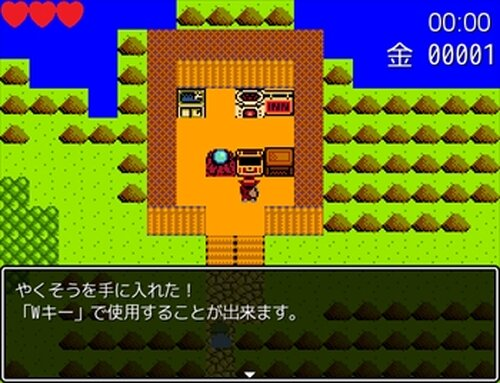HITOGOMI QUEST Game Screen Shot4