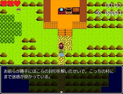 HITOGOMI QUEST Game Screen Shots